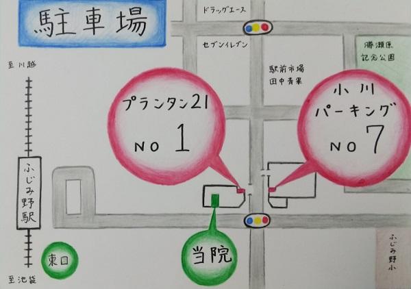ふじみ野カイロプラクティックセンター 地図